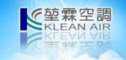 logo Kleinair